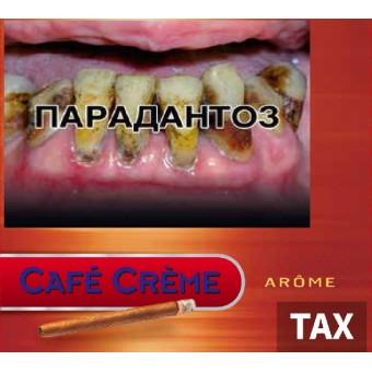 Сигариллы Cafe Creme Arome (10шт)