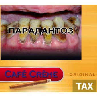 Сигариллы Cafe Creme Original (10шт)