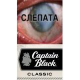 """Сигариллы """"Captain Black Classic"""" (20шт)"""