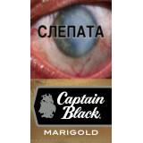 """Сигариллы """"Captain Black Marigold"""" с ароматом шоколада (20шт)"""
