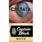 """Сигариллы """"Captain Black White"""" (20шт) с ароматом ванили"""