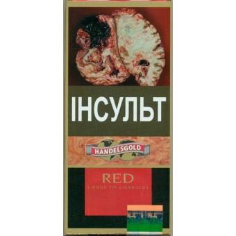 Сигариллы HANDELSGOLD RED Wood Tip-cigarillos с ароматом вишни (5шт)