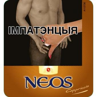 Сигариллы Neos Cappriccio Mini с ароматом капучино (10 шт)