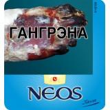 Сигариллы Neos Java Mini с натуральным ароматом (10 шт)
