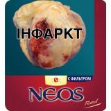 Сигариллы Neos Red Mini с фильтром с ароматом ванили (10 шт)