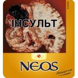 Сигариллы Neos Mini Reserva (10 шт)