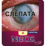 Сигариллы Neos Ruby Mini с фильтром с ароматом вишни (10 шт)