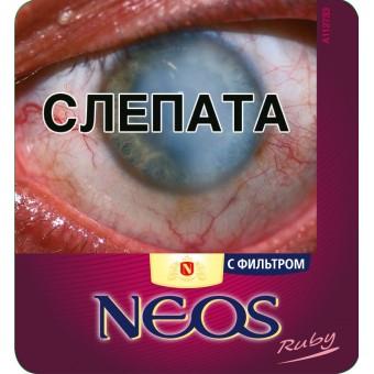 Сигариллы Neos Tropical Mini с фильтром с ароматом манго (10 шт)