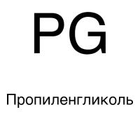 Состав жидкости для электронного парогенератора