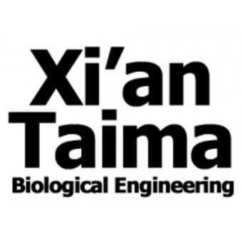 Ароматизатор Xi'An Taima - Pall Mall, 5ml